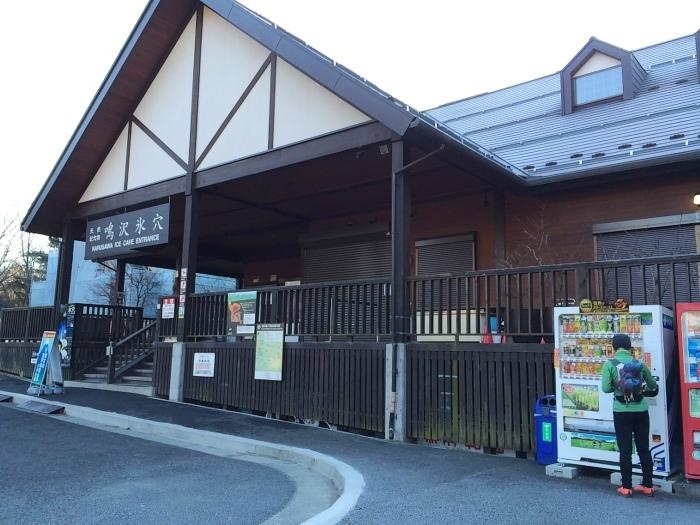 2014.12.27-29 富士山一周トレイル day2 河口湖・鳴沢-朝霧_b0219778_16201818.jpg