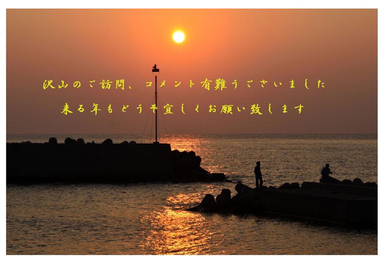 f0108478_14402972.jpg