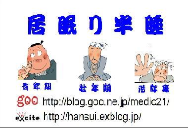 c0328479_0542110.jpg