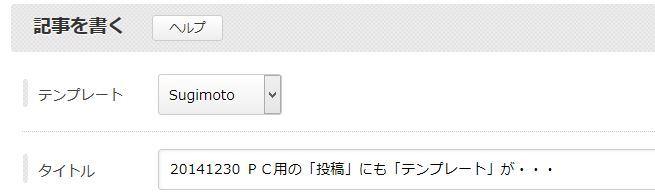 b0013099_20445958.jpg