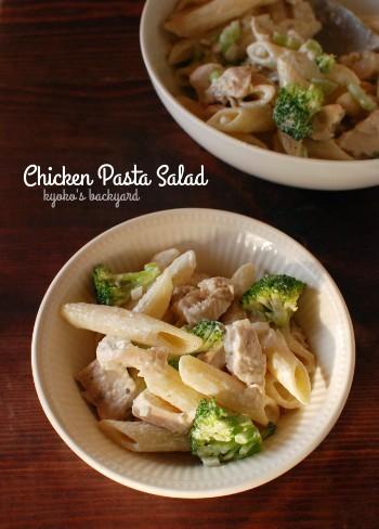 リメイク料理のパスタサラダとスープ_b0253205_05265136.jpg
