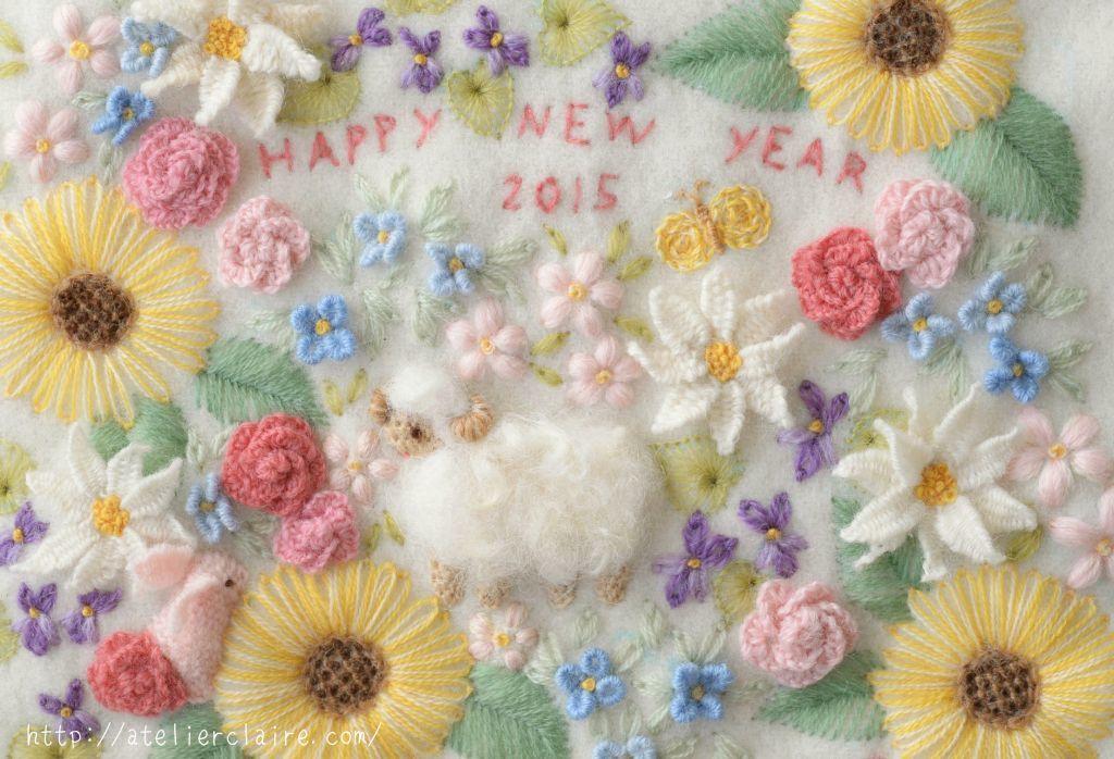 HAPPY NEW YEAR ‼ 2015_a0157409_22423075.jpg