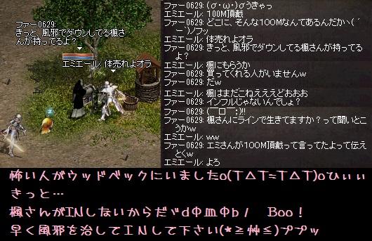 f0072010_293215.jpg