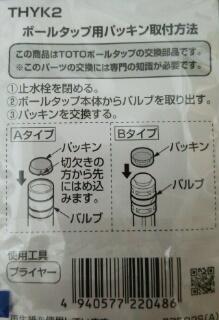 b0113219_01581981.jpg