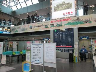 沖縄への旅(その1)_c0034228_153468.jpg