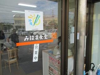 沖縄への旅(その1)_c0034228_154189.jpg