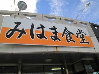 沖縄への旅(その1)_c0034228_154692.jpg