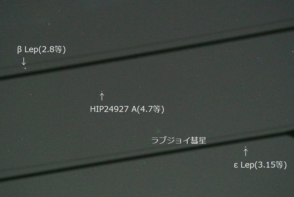 2014年12月30日のラブジョイ彗星_e0089232_06460073.jpg