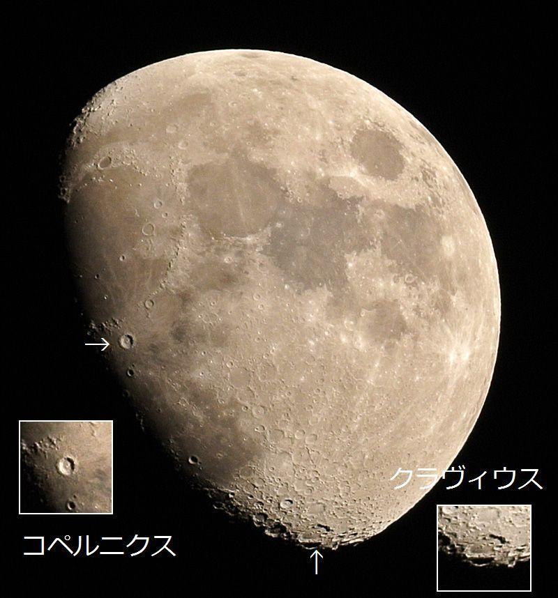 2014年最後の月(月齢9.3)_e0089232_17310931.jpg