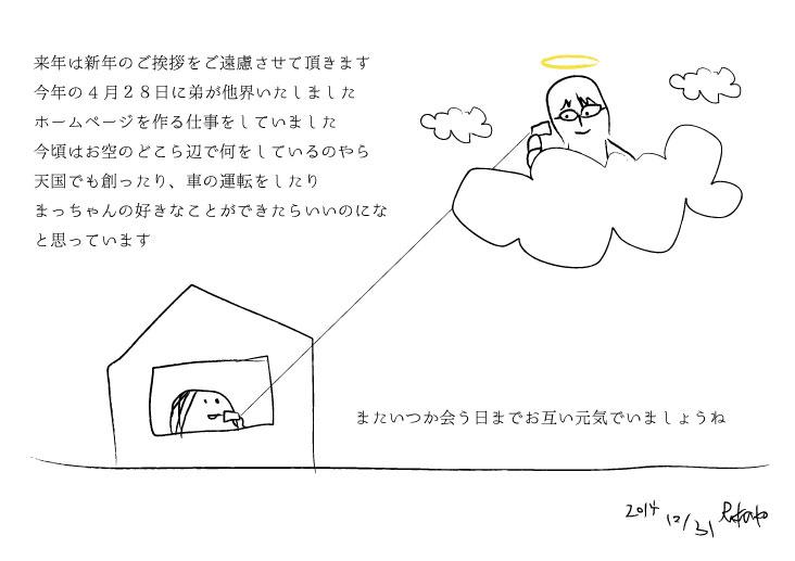 b0160133_150549.jpg