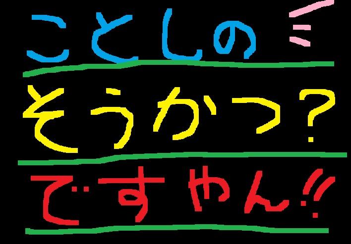 f0056935_8345338.jpg
