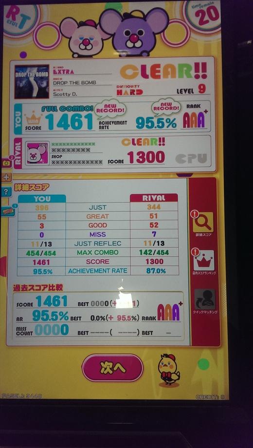 f0019846_15182773.jpg