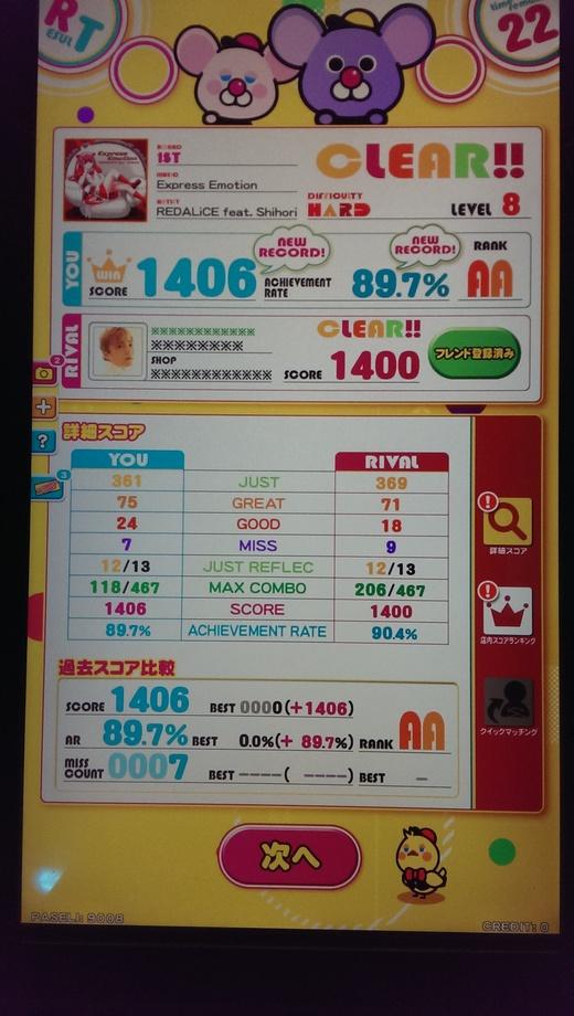 f0019846_1572686.jpg