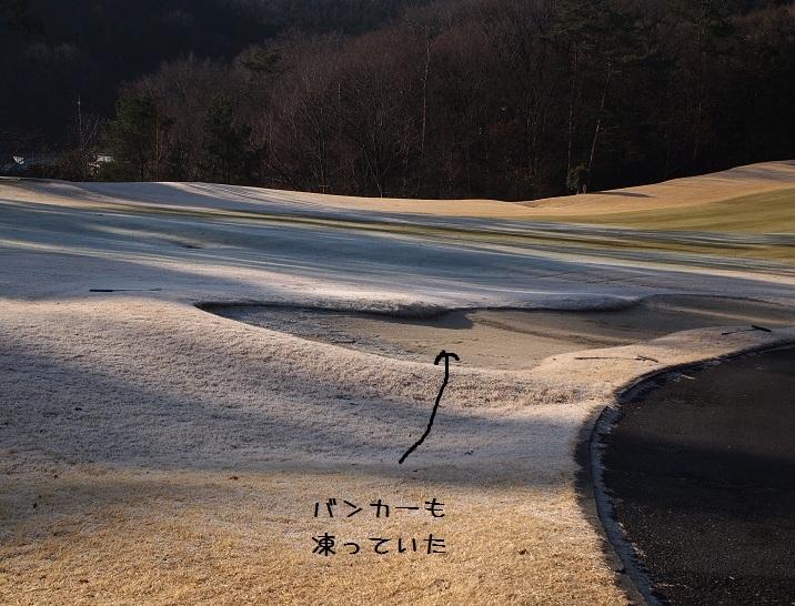 f0224347_20082137.jpg