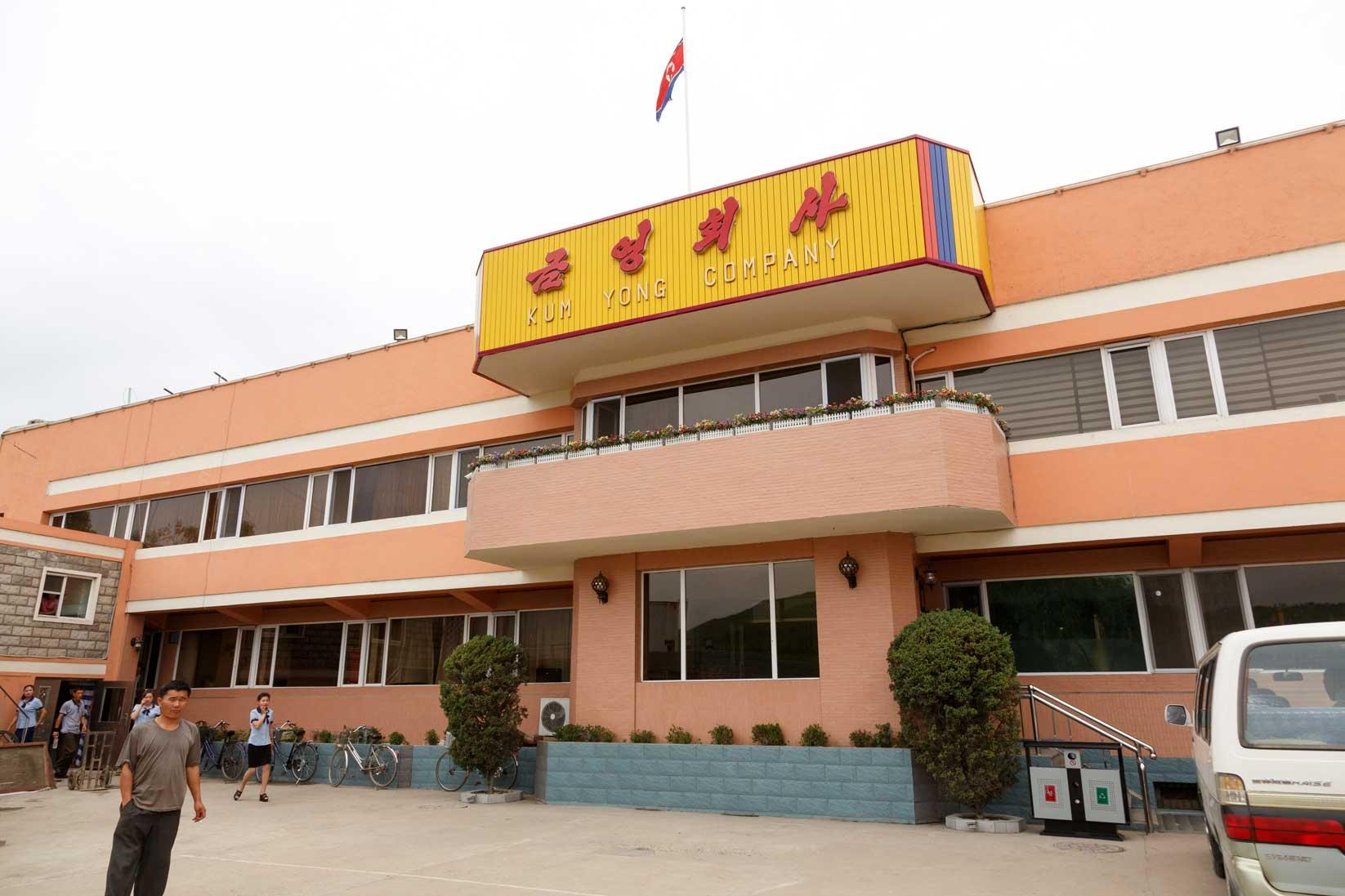 2014年版 北朝鮮のグルメ5泊6日のすべて【後編】_b0235153_23467100.jpg