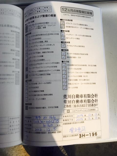 b0045558_2315251.jpg
