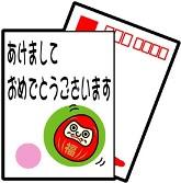 f0256858_1025121.jpg