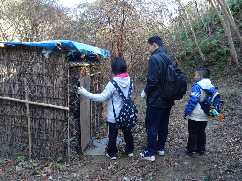 孝子の森へ孫たちと行ってきました_c0108460_19571693.jpg