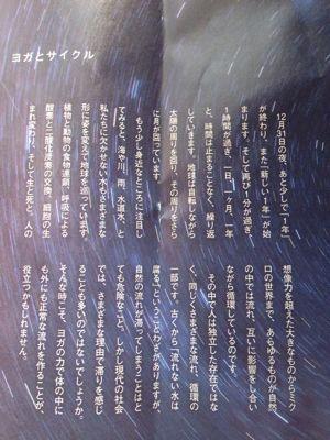c0084261_19301555.jpg