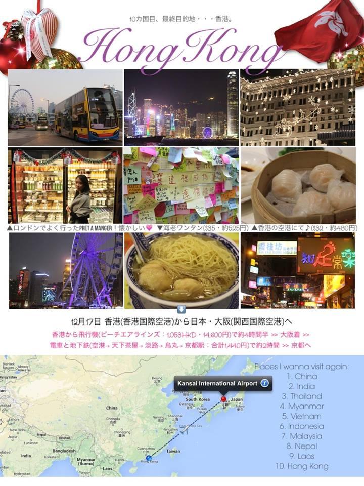 インド旅日記/Part18♪_f0295063_16504766.jpg