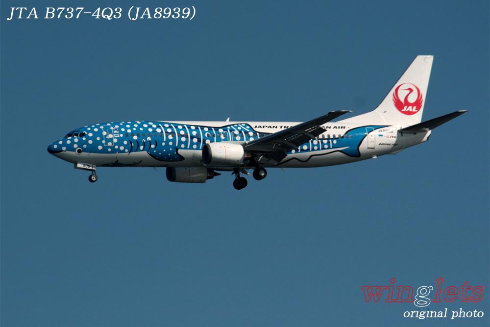 '14年 年末スペシャル・・・JTA特別塗装機_f0352866_2340920.jpg