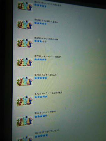 b0056570_2011572.jpg