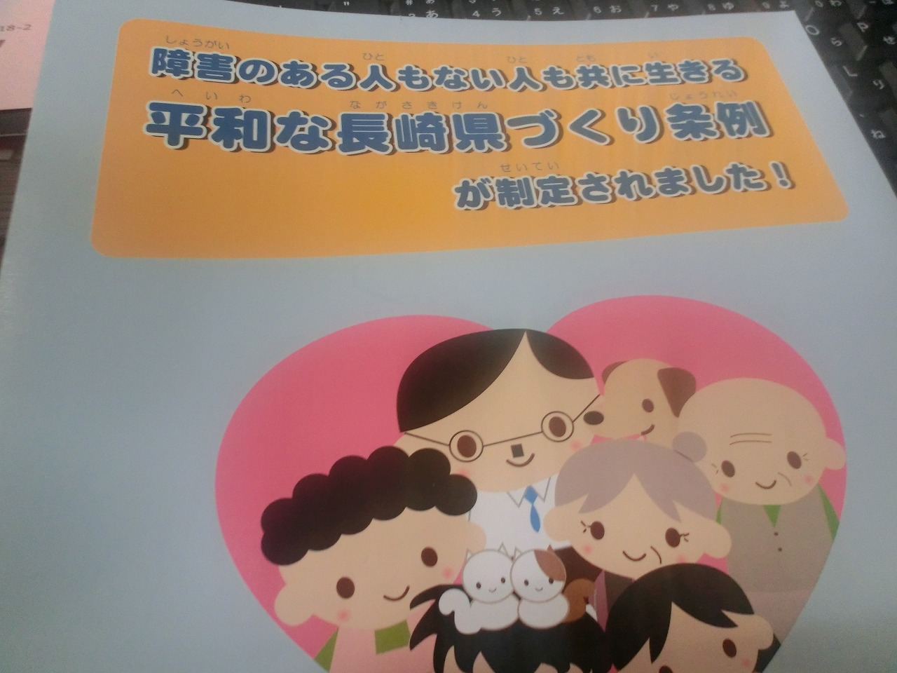 大団円_c0052876_2342446.jpg