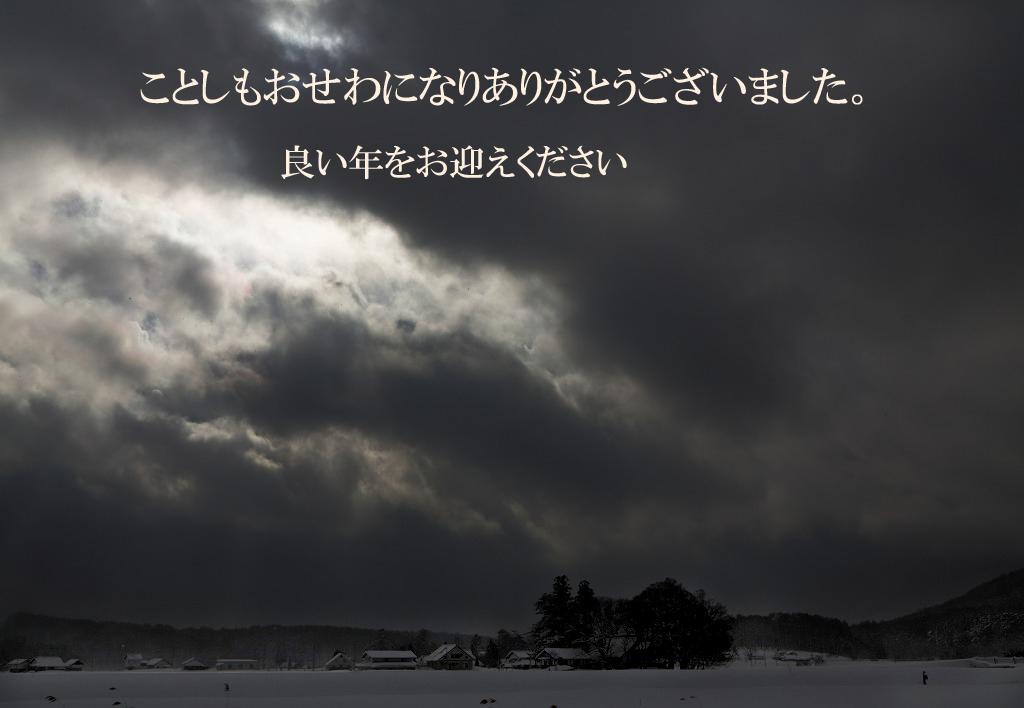山に暮らせば_e0091879_12422728.jpg
