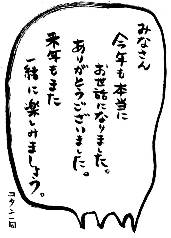 b0118191_13561238.jpg