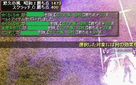 d0081603_0161987.jpg