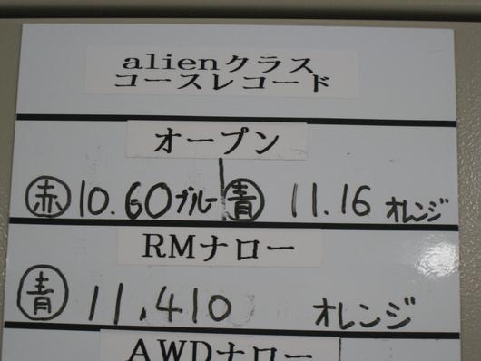 f0219715_11561298.jpg