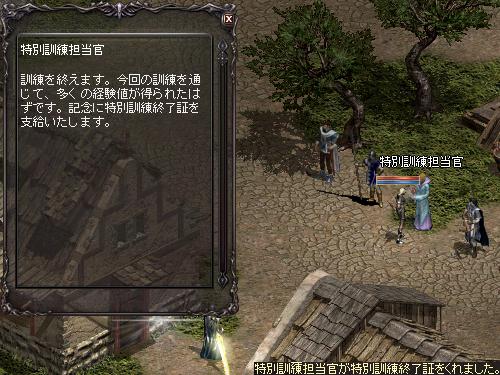 b0056117_7463665.jpg