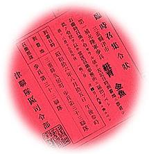 b0216318_157542.jpg
