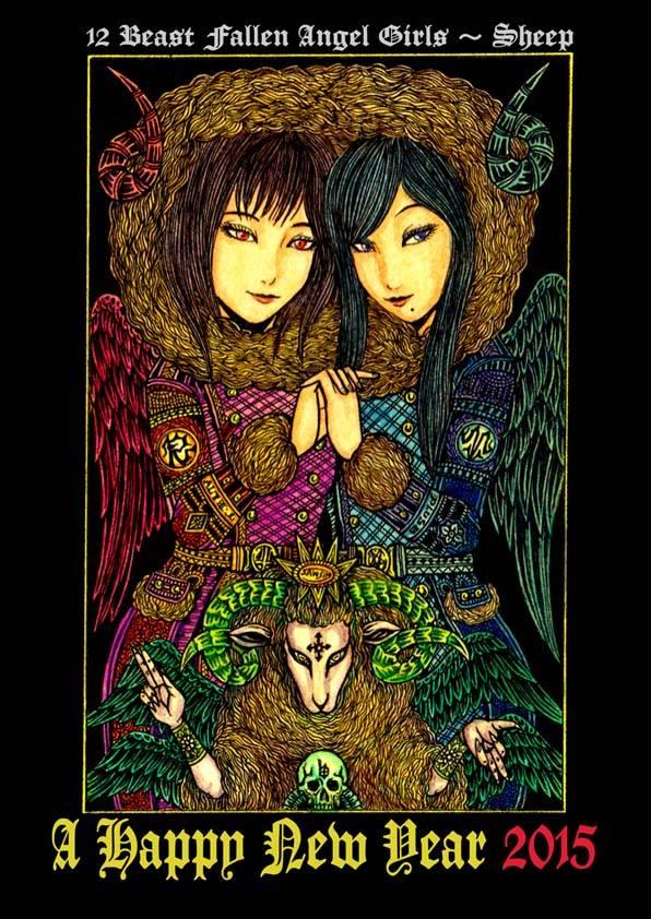 12 Beast Fallen Angel Girls~Sheep_a0093332_9573356.jpg
