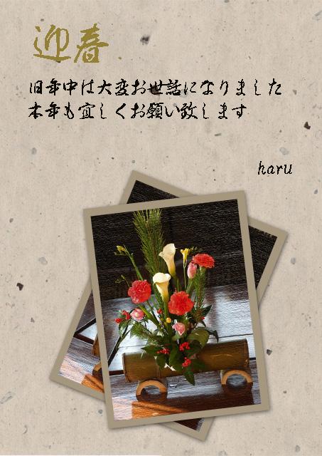 f0103534_21483056.jpg
