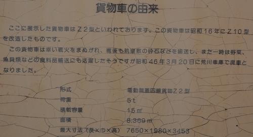 乙未_e0030537_1312270.jpg