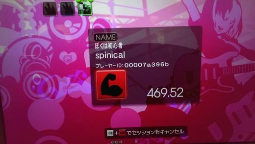 f0019846_1493655.jpg