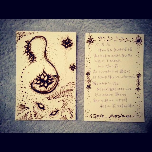 新春企画【言*花~koto henna~ 2015年イヤーズ・ヘナ・ヒーリングアート】受付開始!_f0310448_00573419.jpg