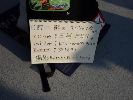b0074349_10275066.jpg
