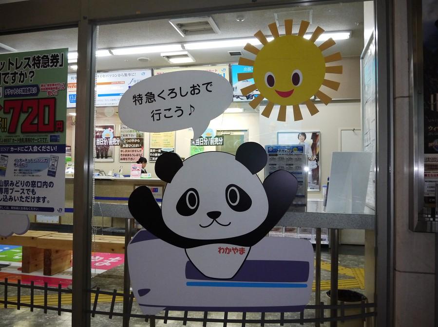 新春風景_b0093754_1744433.jpg