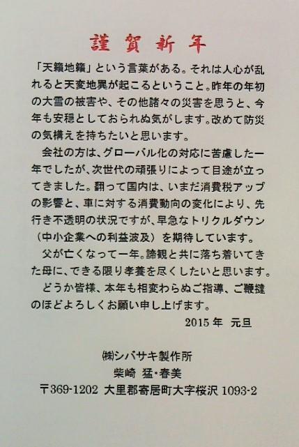 f0129061_12795.jpg