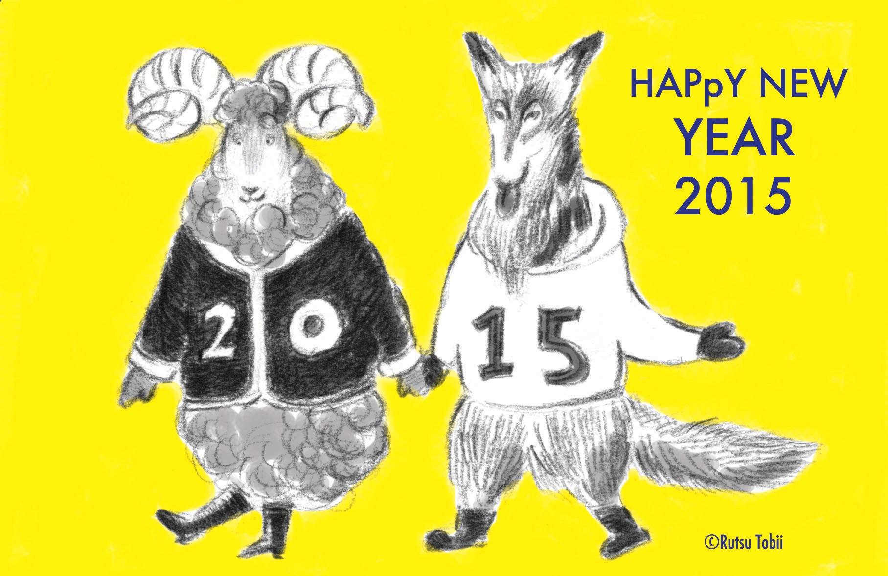 HAPPY NEW YEAR 2015_d0069964_14152511.jpg
