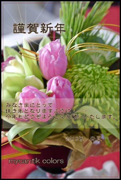 b0114367_10295380.jpg