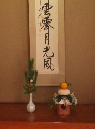新年明けましておめでとうございます(*^_^*)_b0214473_1014139.jpg