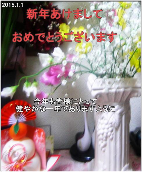 d0178877_2223654.jpg