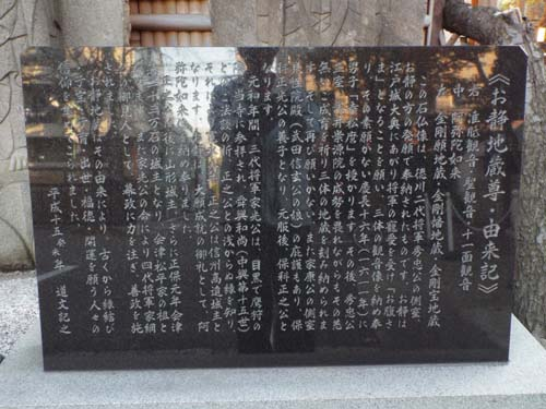 目黒五百羅漢寺と目黒不動まで見たこと_f0211178_16514182.jpg