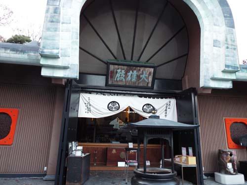 目黒五百羅漢寺と目黒不動まで見たこと_f0211178_16532066.jpg