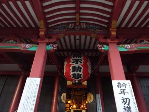 目黒五百羅漢寺と目黒不動まで見たこと_f0211178_1654249.jpg