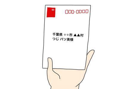 f0308281_12444367.jpg