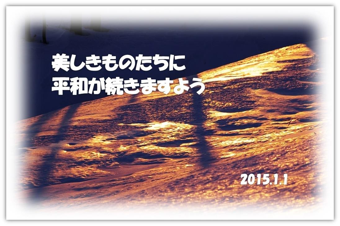 f0126282_10480232.jpg